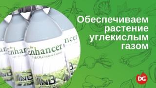 Углекислый газ для растений